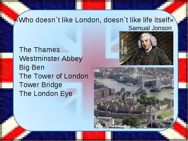 «Who doesn`t like London, doesn`t like life itself» Samual Jonson The Thames...