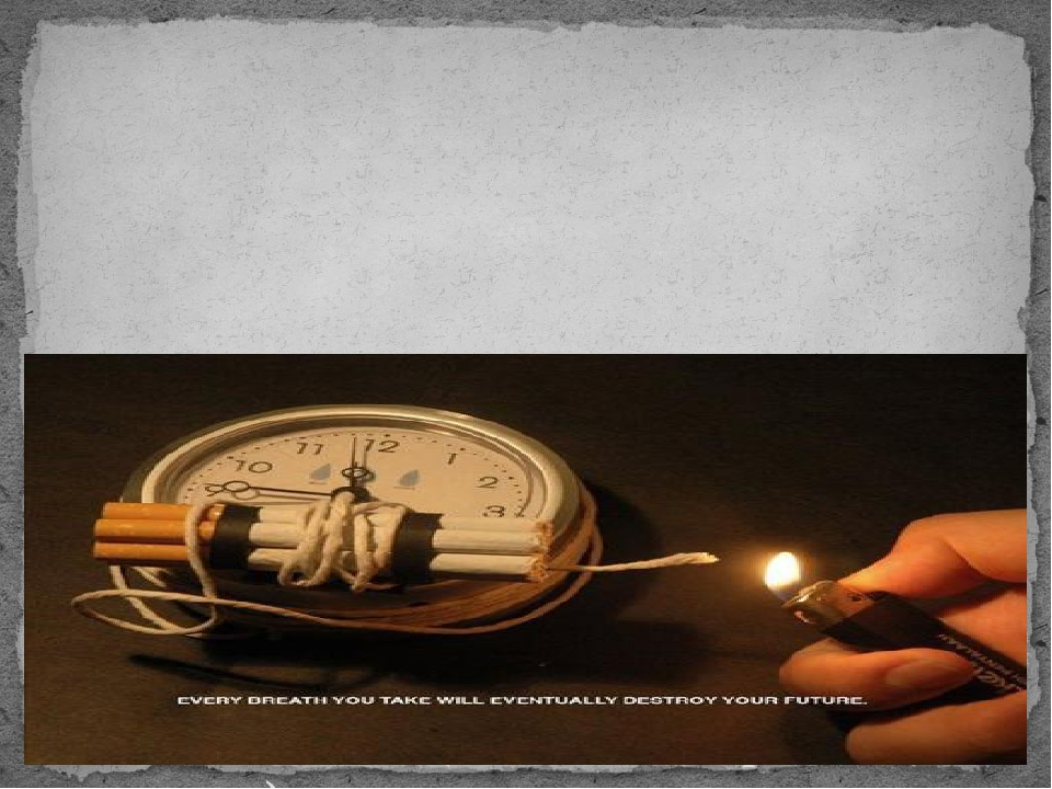 «Курильщик впускает в свои уста врага, который похищает мозг» (английская на...