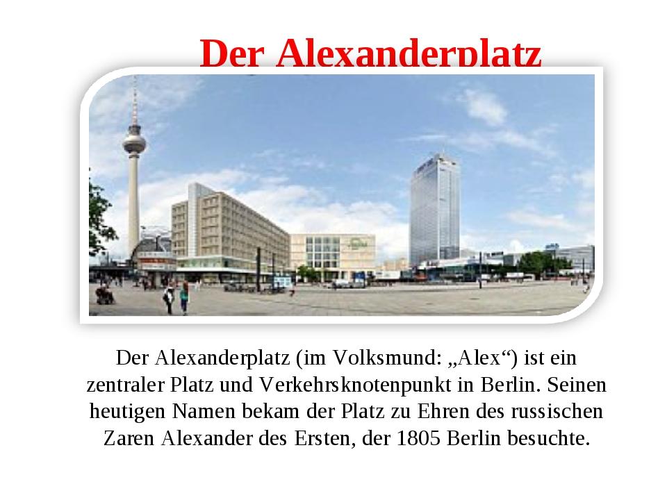 """Der Alexanderplatz Der Alexanderplatz (im Volksmund: """"Alex"""") ist ein zentrale..."""