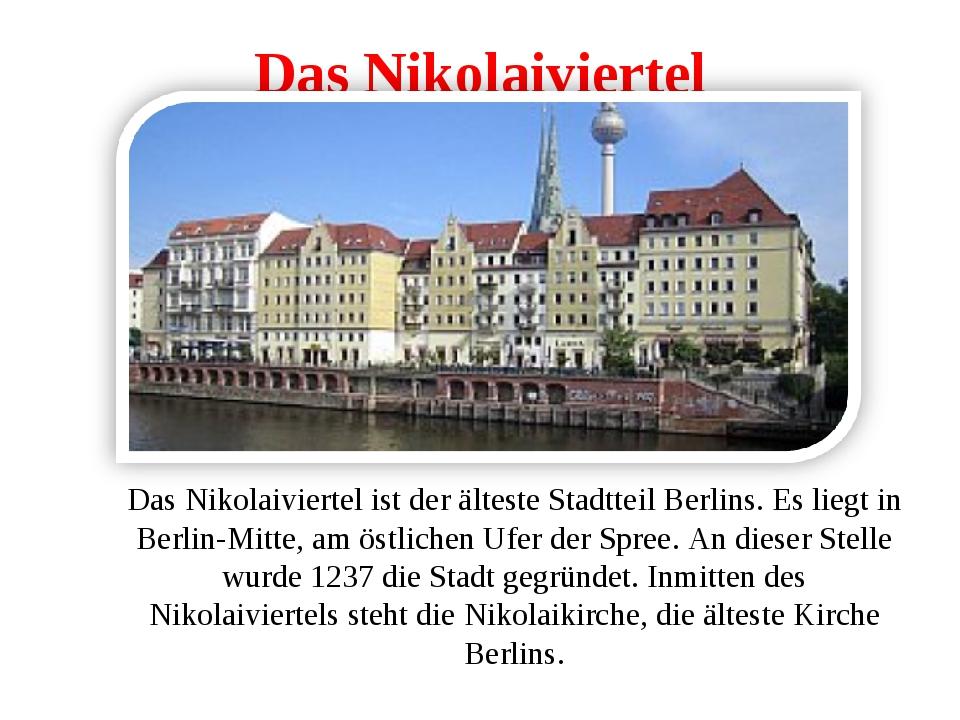 Das Nikolaiviertel Das Nikolaiviertel ist der älteste Stadtteil Berlins. Es l...