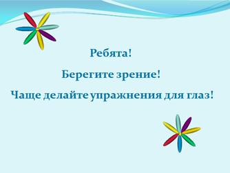 hello_html_m54e0aeb1.png