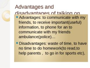 Advantages and disadvantages of talking on the telephone. Advantages: to comm