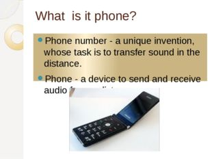 What is it phone? Phone number - a unique invention, whose task is to transfe
