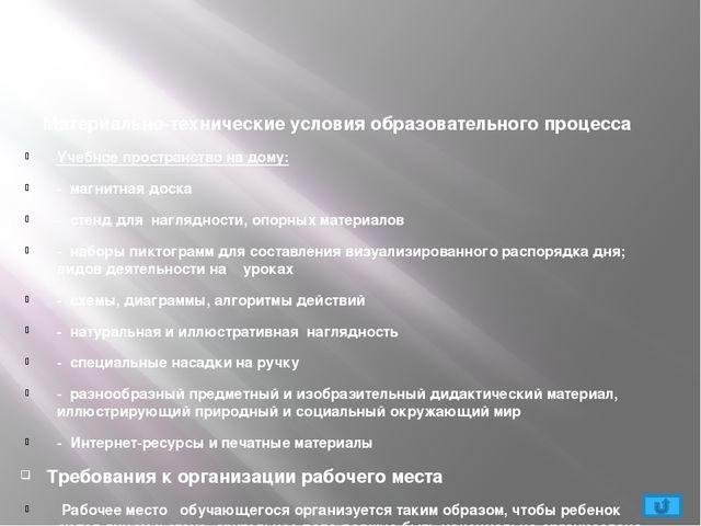 6. Рабочие программы отдельных учебных предметов Пояснительная записка