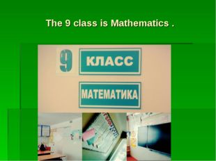 The 9 class is Mathematics .
