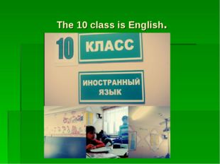 The 10 class is English.