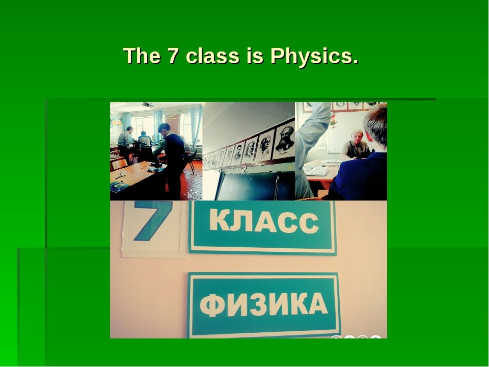 The 7 class is Physics.