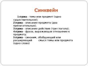 hello_html_m1b8b91b6.jpg