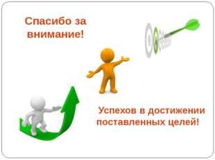 hello_html_m54c8c043.jpg