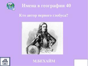 Интернет ресурсы https://yandex.ru/images/search?img_url=http%3A%2F%2Fwww.ind