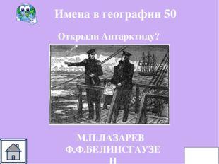 https://yandex.ru/images/search?img_url=http%3A%2F%2Fmapas.owje.com%2Fimg%2FL