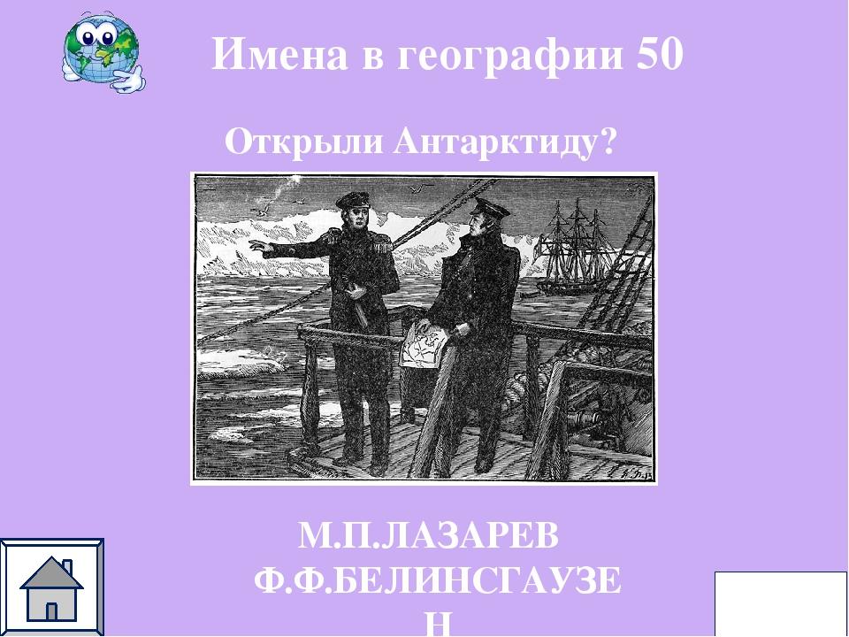 https://yandex.ru/images/search?img_url=http%3A%2F%2Fmapas.owje.com%2Fimg%2FL...