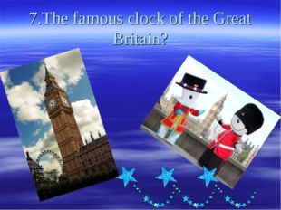7.The famous clock of the Great Britain?