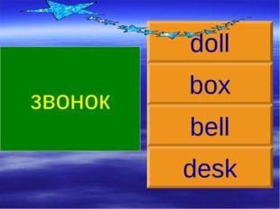 звонок bell box doll desk
