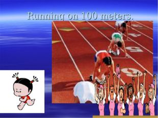 Running on 100 meters.