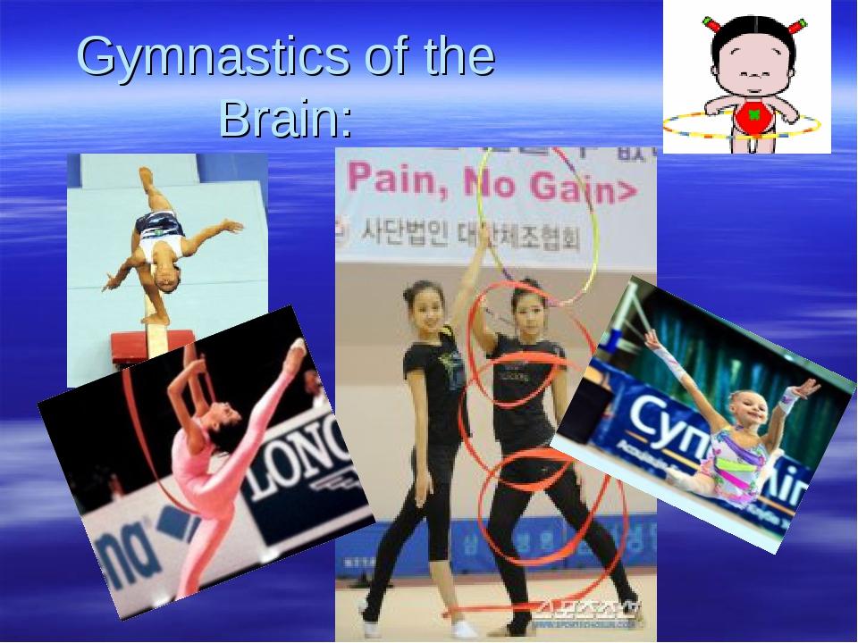 Gymnastics of the Brain: