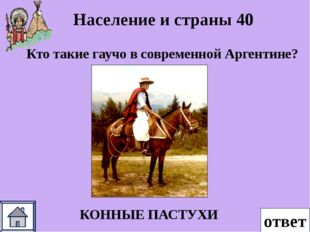 Интернет ресурсы https://yandex.ru/images/search?text=%D1%80%D0%B5%D0%BA%D0%B