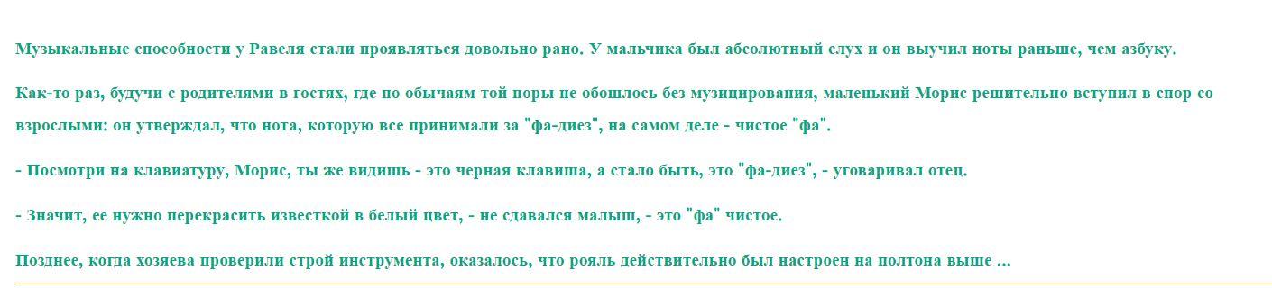 hello_html_m78dad03d.jpg
