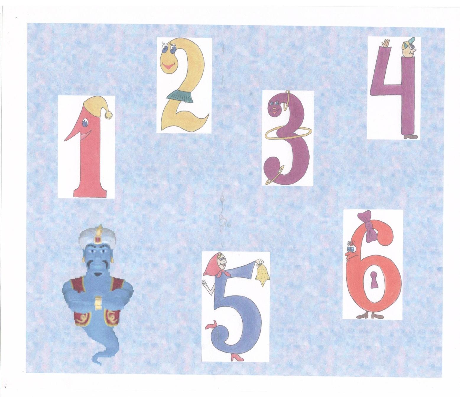 hello_html_5a200753.jpg