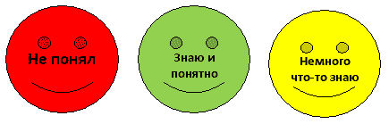 hello_html_m42e541a7.png