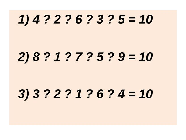 1) 4 ? 2 ? 6 ? 3 ? 5 = 10 2) 8 ? 1 ? 7 ? 5 ? 9 = 10 3) 3 ? 2 ? 1 ? 6 ? 4 = 10
