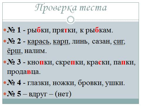 hello_html_mb80fa63.png