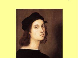 Рафаэль Санти великий итальянский живописец