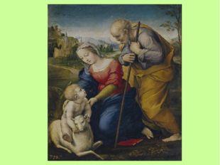 Святое семейство с агнцем Датирована 1507 годом. На картине изображены Дева М