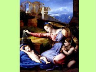 Мадонна в голубой диадеме Датирована 1510-1511 годами. На картине Дева Мария