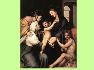 Мадонна дель Импанната Датирована 1513-1514 годами. На картине изображена Дев