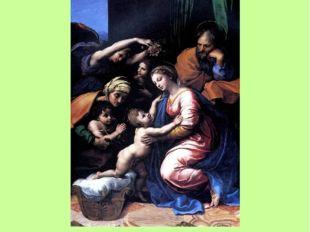 Святое семейство Каниджиани Написана Рафаэлем в 1507 году для флорентийца Дом
