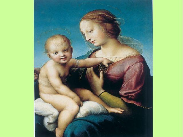 """Большая Мадонна Коупера Написана в 1508 году. Как и """"Малая Мадонна Коупера"""",..."""