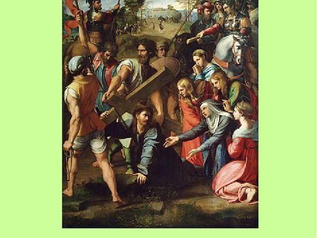 Крестный путь Алтарная картина Рафаэля на сюжет одного из моментов (стояний)...