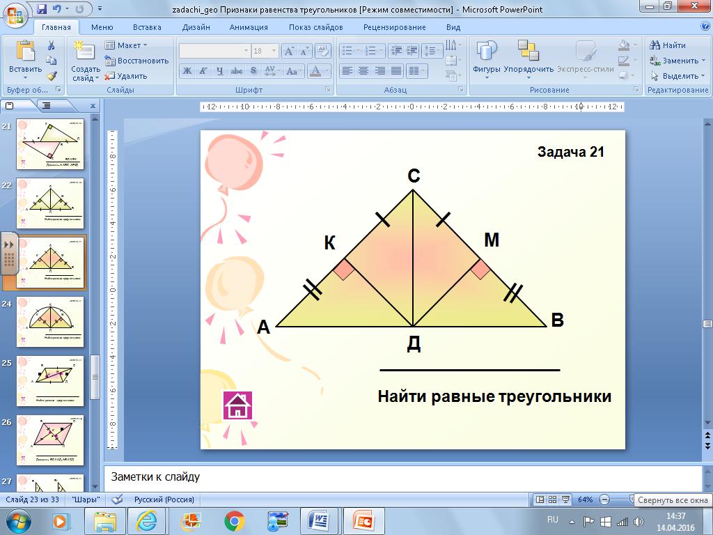 hello_html_m6e55d6eb.png