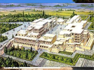 Минойская цивилизация представлена дворцовыми городами. Крупнейший – Кносс. П