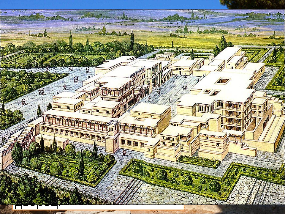 Минойская цивилизация представлена дворцовыми городами. Крупнейший – Кносс. П...
