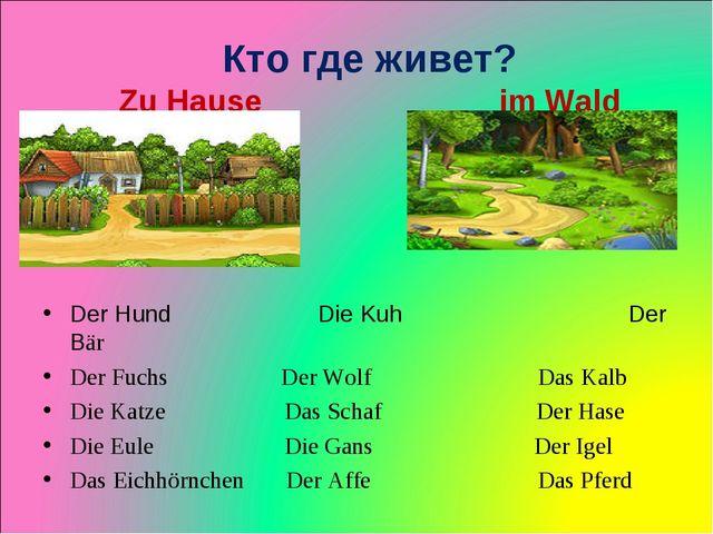 Кто где живет? Zu Hause im Wald Der Hund Die Kuh Der Bär Der Fuchs Der Wolf...