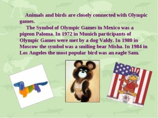Animals and birds are closely connected with Olympic games. The Symbol of Ol