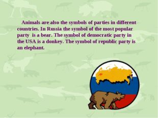 Animals are also the symbols of parties in different countries. In Russia th