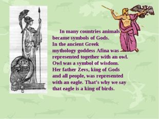 In many countries animals became symbols of Gods. In the ancient Greek mytho