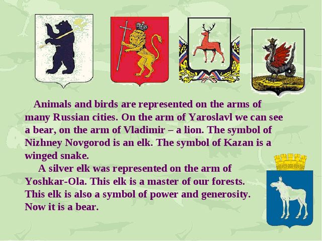 Animals and birds are represented on the arms of many Russian cities. On the...