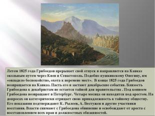 Летом 1825 года Грибоедов прерывает свой отпуск и направляется на Кавказ окол