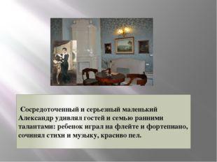 http://autotravel.ru/otklik.php/1351 Сосредоточенный и серьезный маленький Ал