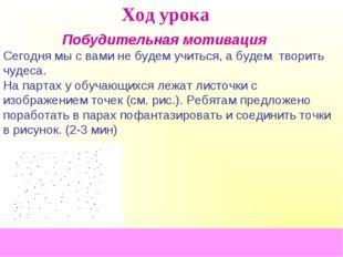 """МОУ №5 """"Гимназия"""", С.В. Коровянская, 2011 г. Сегодня мы с вами не будем учить"""