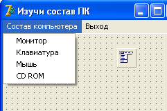 hello_html_31d0b169.png