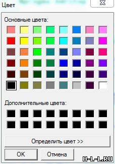 hello_html_54bc8644.jpg