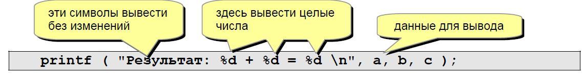 hello_html_856d1d4.jpg