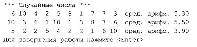 hello_html_m2c21e065.png