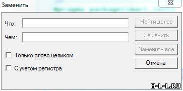 hello_html_m2c4c130a.jpg