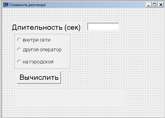 hello_html_md29ffcb.png